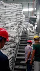 耐火材料专用微硅粉增加强度耐磨