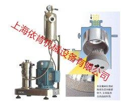木质状活性炭胶体磨
