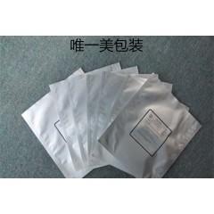 鋁箔印刷真空袋