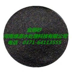 碳化硅 拋光碳化硅 研磨玉石琥珀打磨耐火材料碳化硅金剛砂