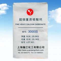 超细重质碳酸钙3000目