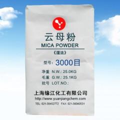 濕法云母粉3000目