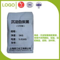 沉淀法白炭黑橡膠補強剤