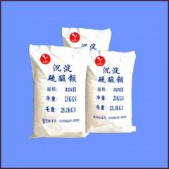 沉淀硫酸钡橡胶专用