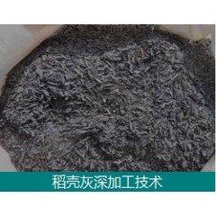 稻生高效益_稻殼灰深加工技術和設備殼灰產