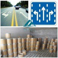 反光油墨、交通標志專用反光粉