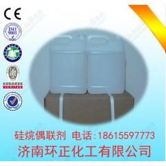硅烷偶联剂粉体处理,粉体表面处理偶联剂