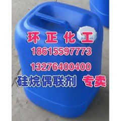 碳酸钙表面活化改性剂 硅烷偶联剂处理钛酸钙