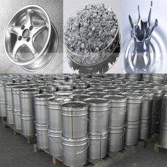 又闪又亮铝银粉/铝银浆卖 1KG起批发