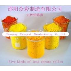 中鉻黃,檸檬黃,桔鉻黃,淺鉻黃,深鉻黃