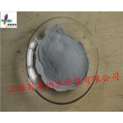 納米鋁粉,微米鋁粉,超細鋁粉