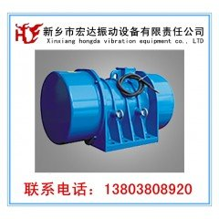 XVM -32-4三相惯性振动电机