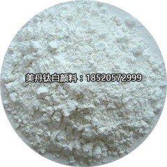 中國鈦白粉,廣州美丹鈦白顏料有限公司
