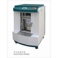 HS-3C全自動振動混合機