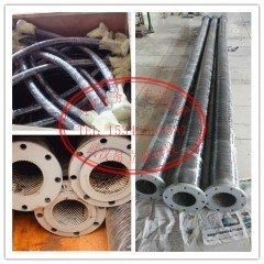 陶瓷橡胶软管