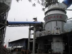 同力重機高效節能環保礦渣立磨機可零售