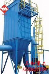 DMC型脈沖單機袋式除塵器