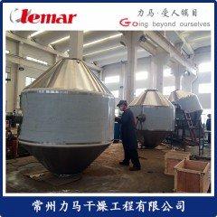 锂电正极材料自动进出料双锥真空干燥机组