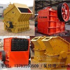 花崗巖制砂生產線設備